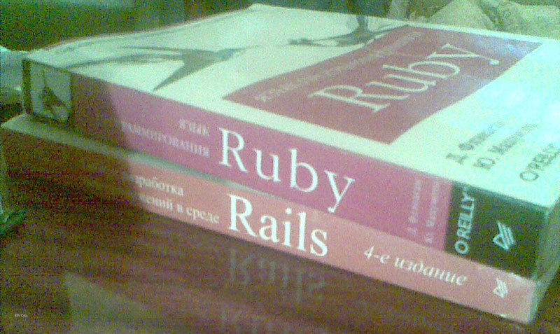 Ruby, Ruby on Rails. ESV Corp.